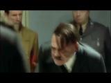 Опа Гитлер Стайл!!