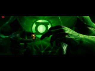 Green Lantern(Sinestro) ������� ������ - �������� ������!
